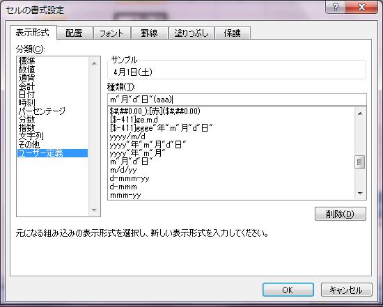 f:id:yukifuruasa:20170505144820p:plain