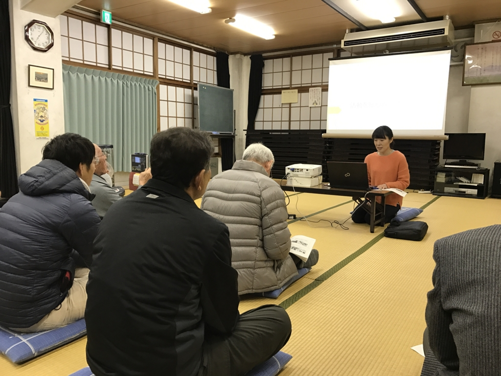 f:id:yukifurusatonoyome:20170127232229j:plain