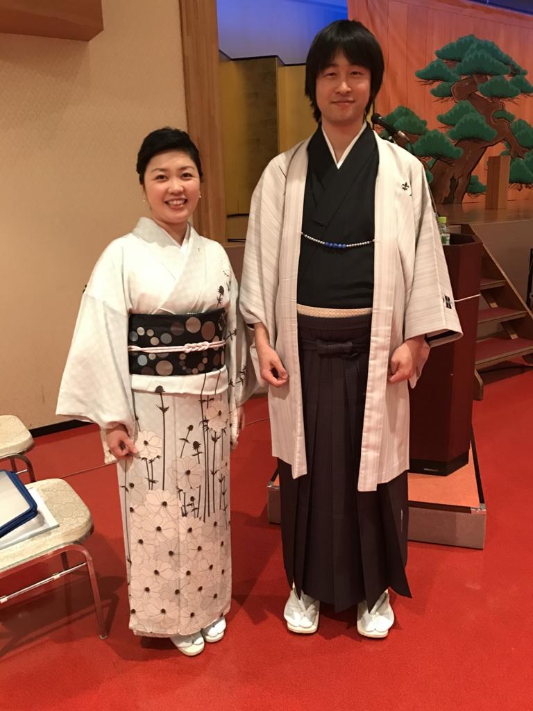 f:id:yukifurusatonoyome:20170206214352j:plain