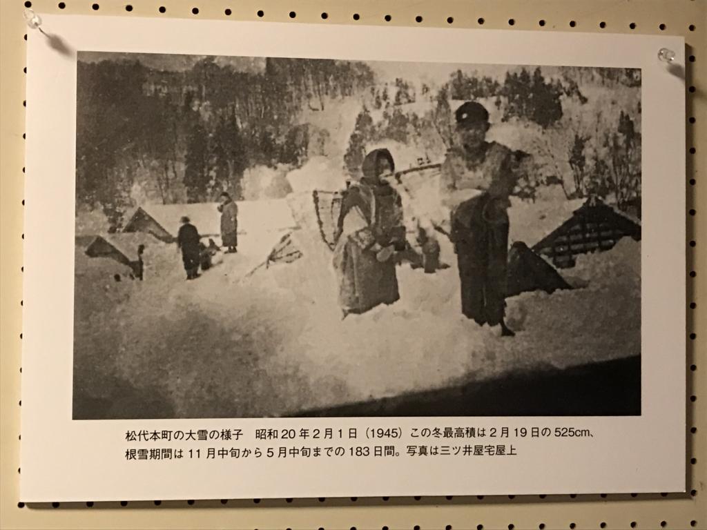 f:id:yukifurusatonoyome:20170315210151j:plain