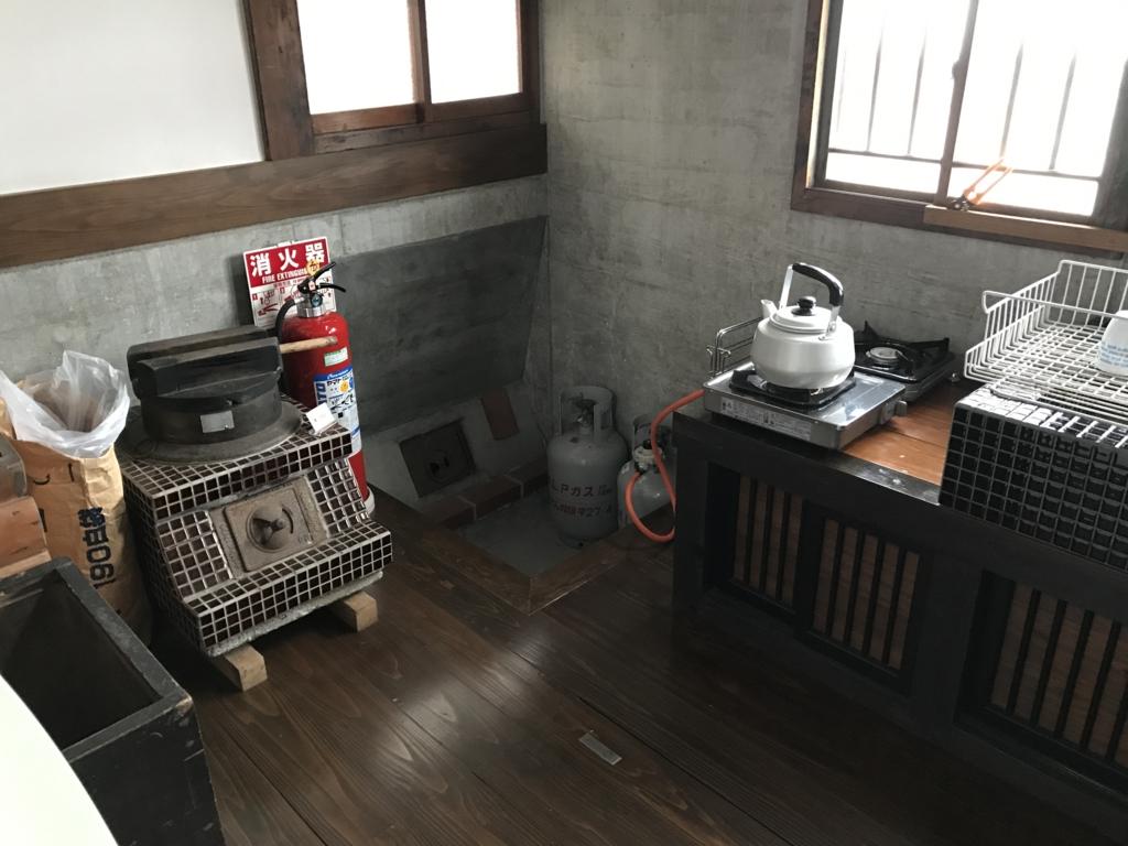 f:id:yukifurusatonoyome:20170315211523j:plain