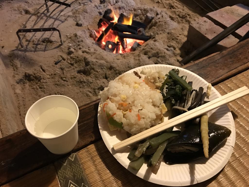 f:id:yukifurusatonoyome:20170322185547j:plain