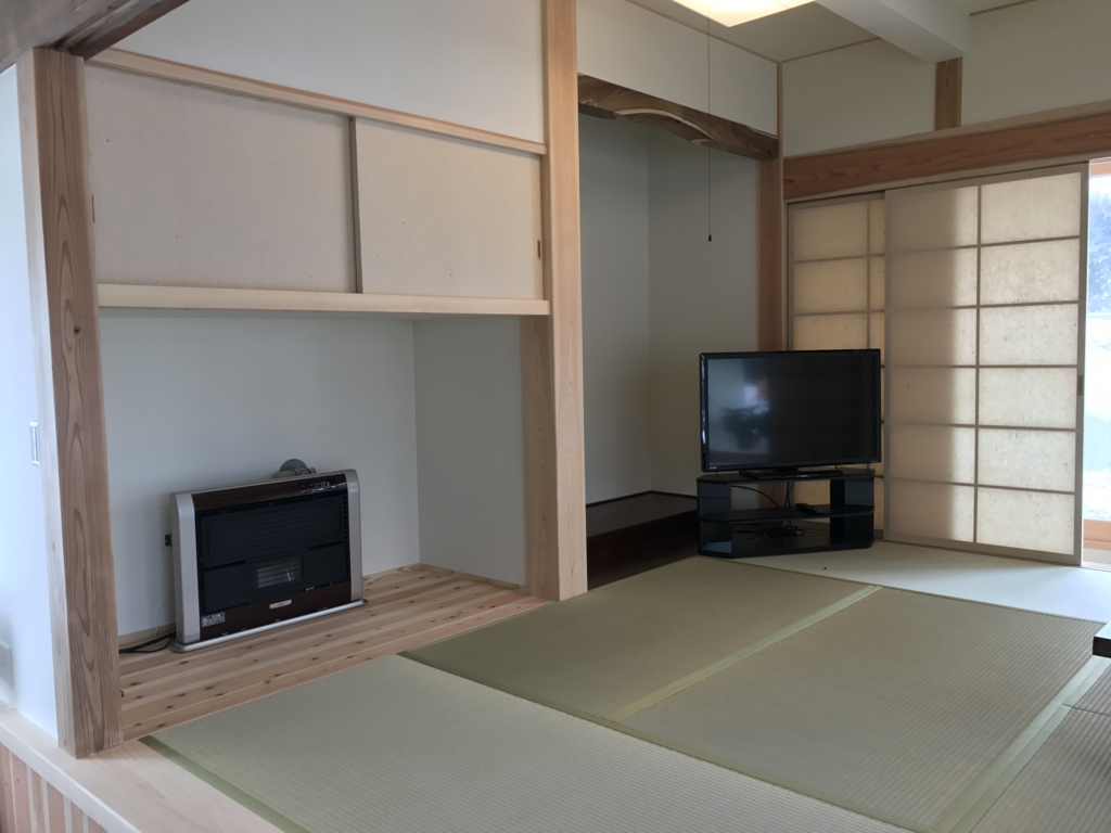 f:id:yukifurusatonoyome:20170329211455j:plain