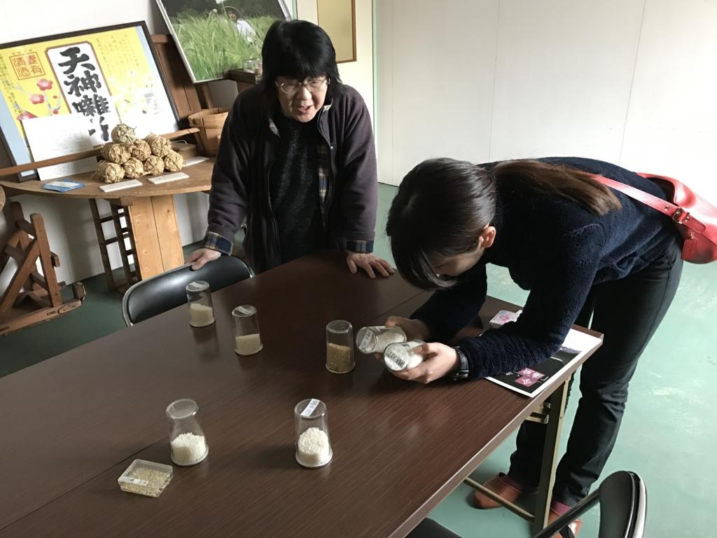 f:id:yukifurusatonoyome:20170408143217j:plain