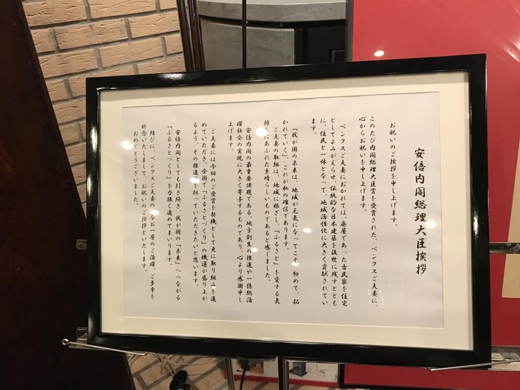 f:id:yukifurusatonoyome:20170411155023j:plain