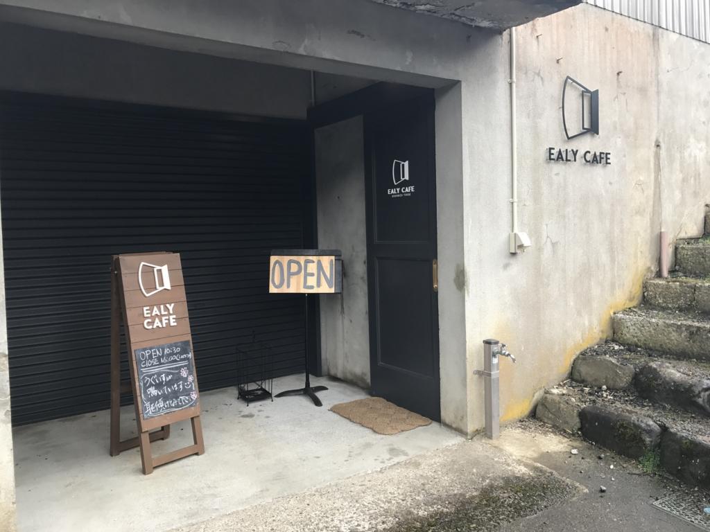 f:id:yukifurusatonoyome:20170415201919j:plain