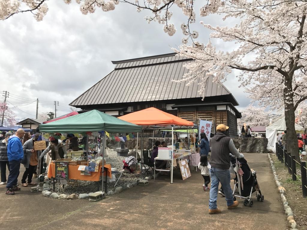f:id:yukifurusatonoyome:20170422222142j:plain
