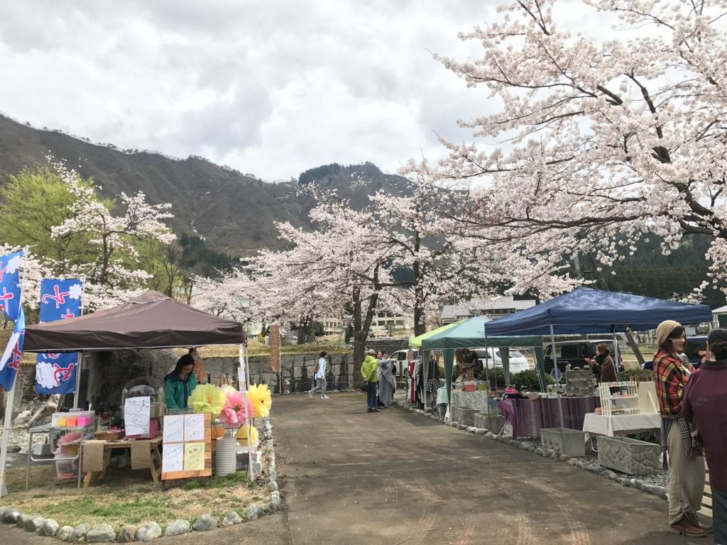 f:id:yukifurusatonoyome:20170422222235j:plain