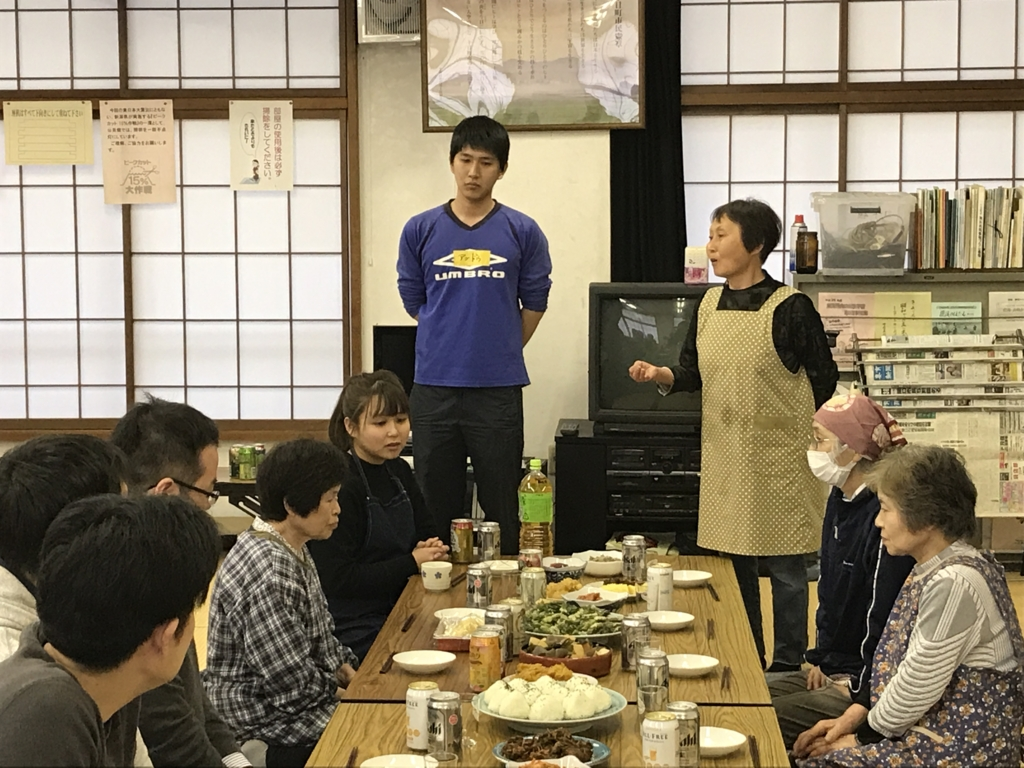 f:id:yukifurusatonoyome:20170430234141j:plain
