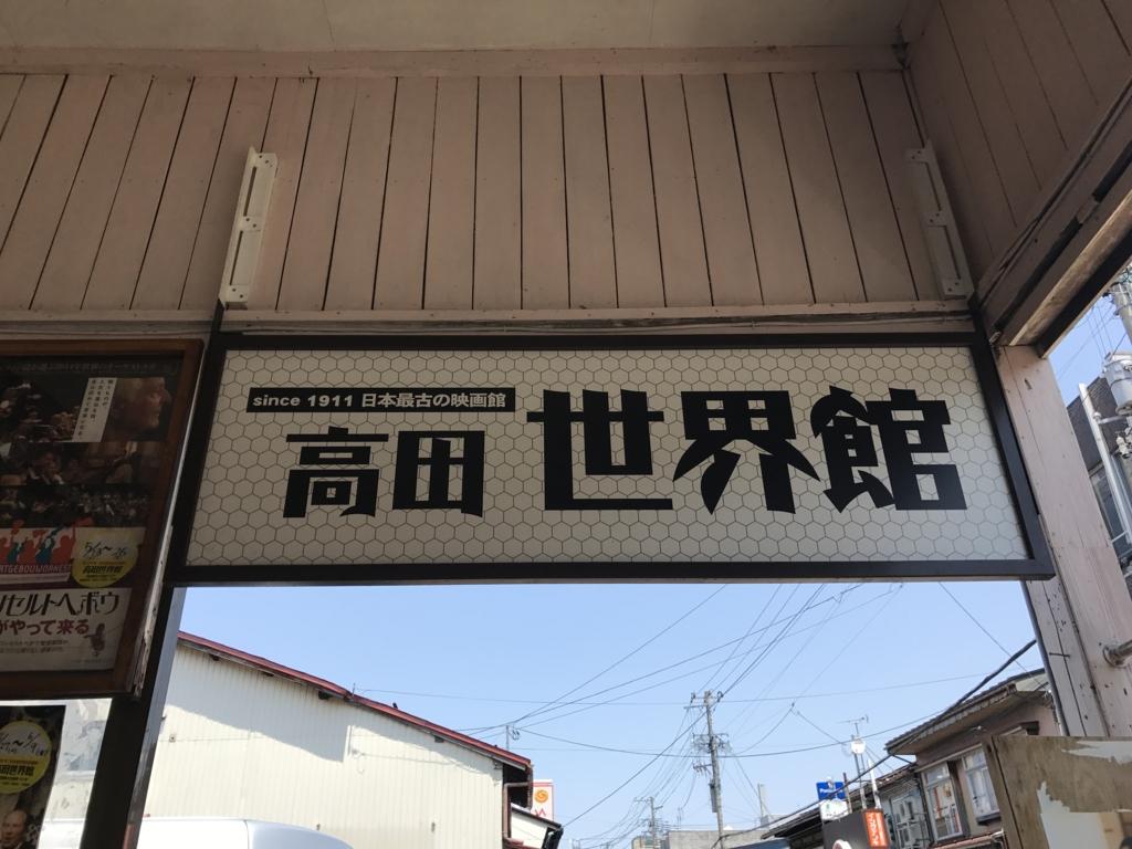 f:id:yukifurusatonoyome:20170521222841j:plain