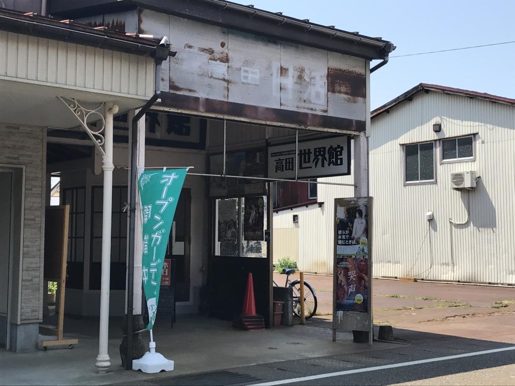 f:id:yukifurusatonoyome:20170521223600j:plain