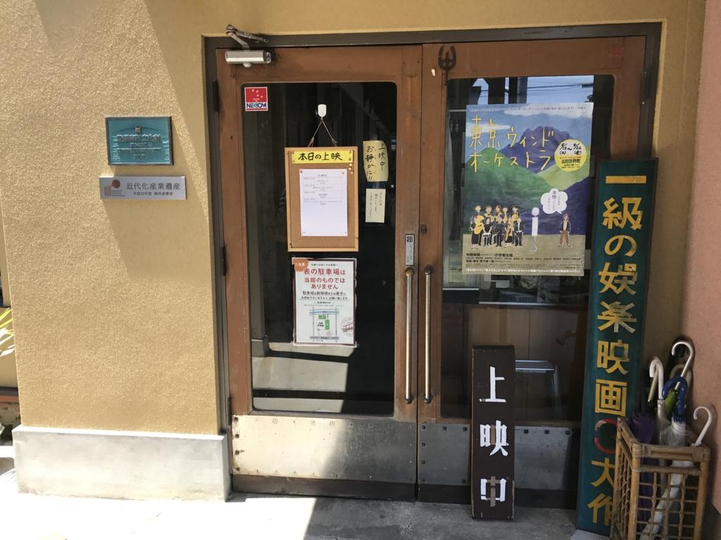 f:id:yukifurusatonoyome:20170521223821j:plain