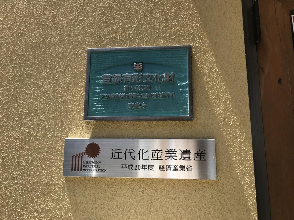 f:id:yukifurusatonoyome:20170521224208j:plain