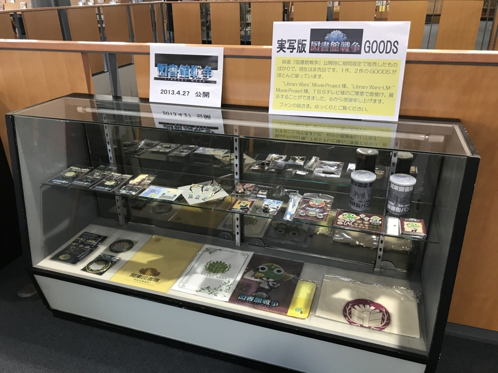 f:id:yukifurusatonoyome:20170616213652j:plain