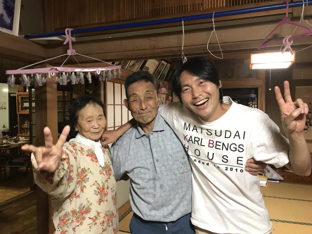 f:id:yukifurusatonoyome:20170618212143j:plain