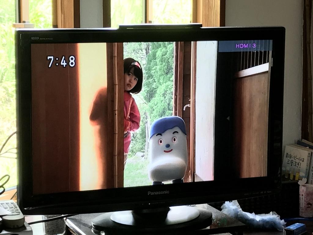 f:id:yukifurusatonoyome:20170720181752j:plain