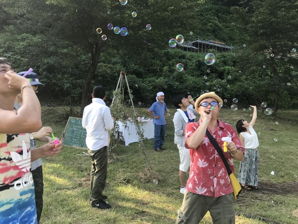 f:id:yukifurusatonoyome:20170809204145j:plain