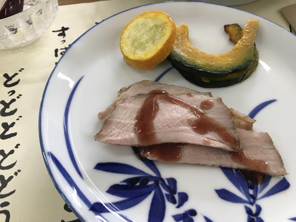 f:id:yukifurusatonoyome:20170812212532j:plain