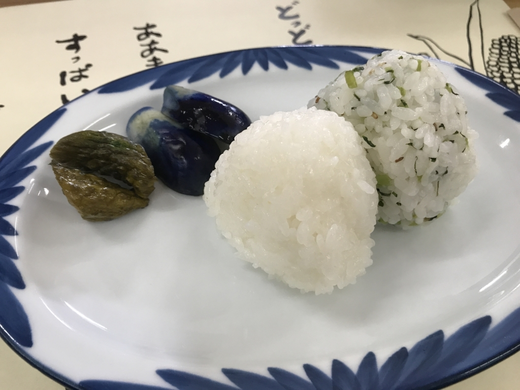 f:id:yukifurusatonoyome:20170812212540j:plain