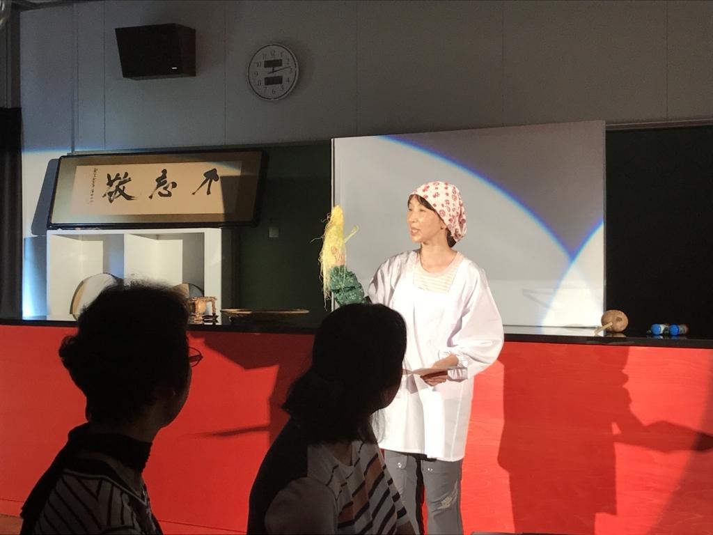 f:id:yukifurusatonoyome:20170812213731j:plain