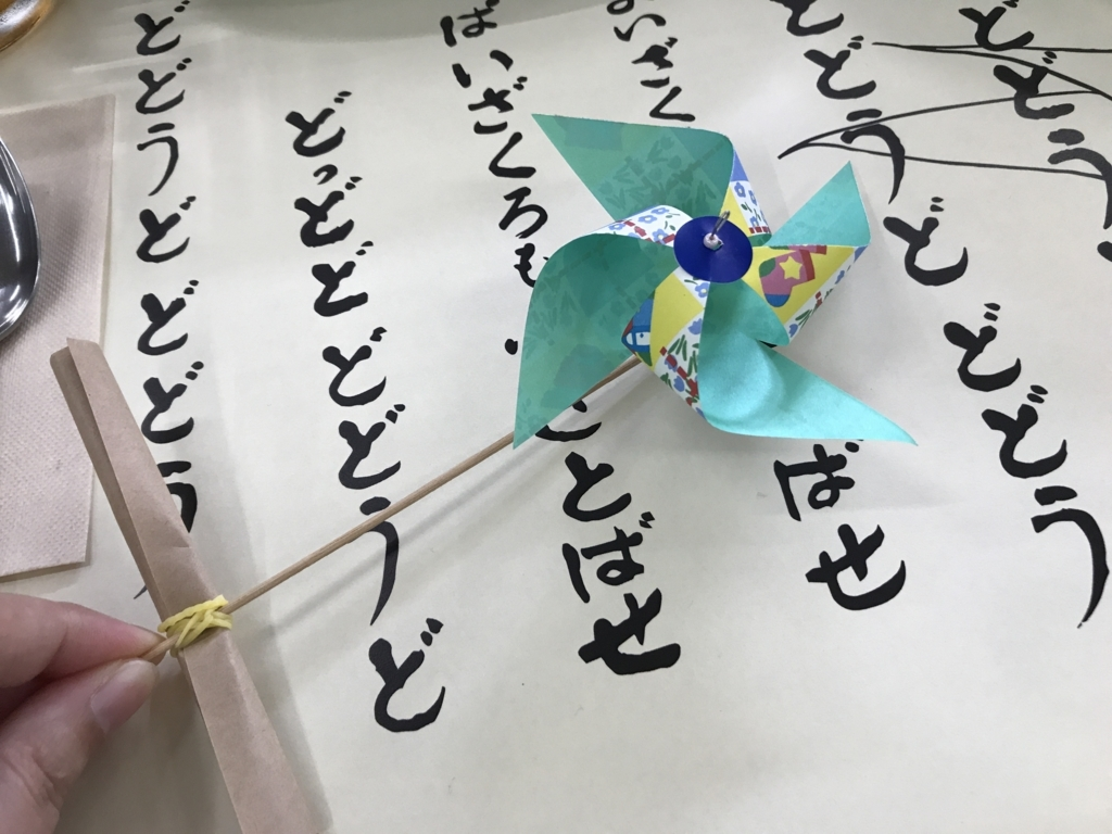 f:id:yukifurusatonoyome:20170812214333j:plain