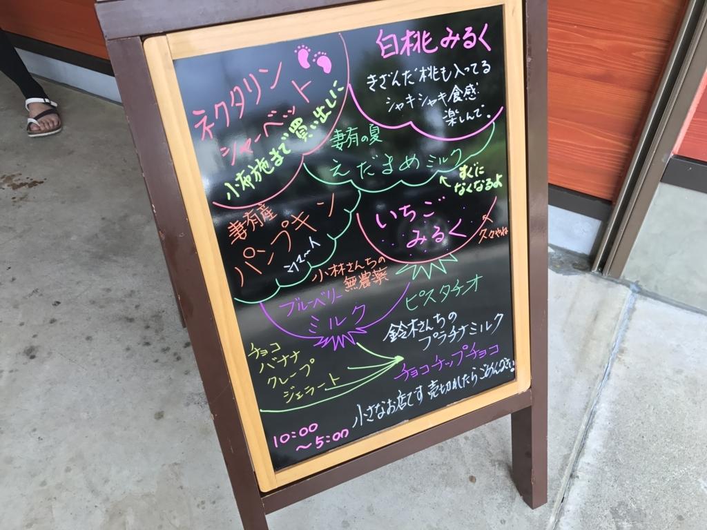 f:id:yukifurusatonoyome:20170812220958j:plain