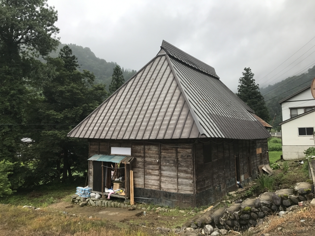 f:id:yukifurusatonoyome:20170830203548j:plain