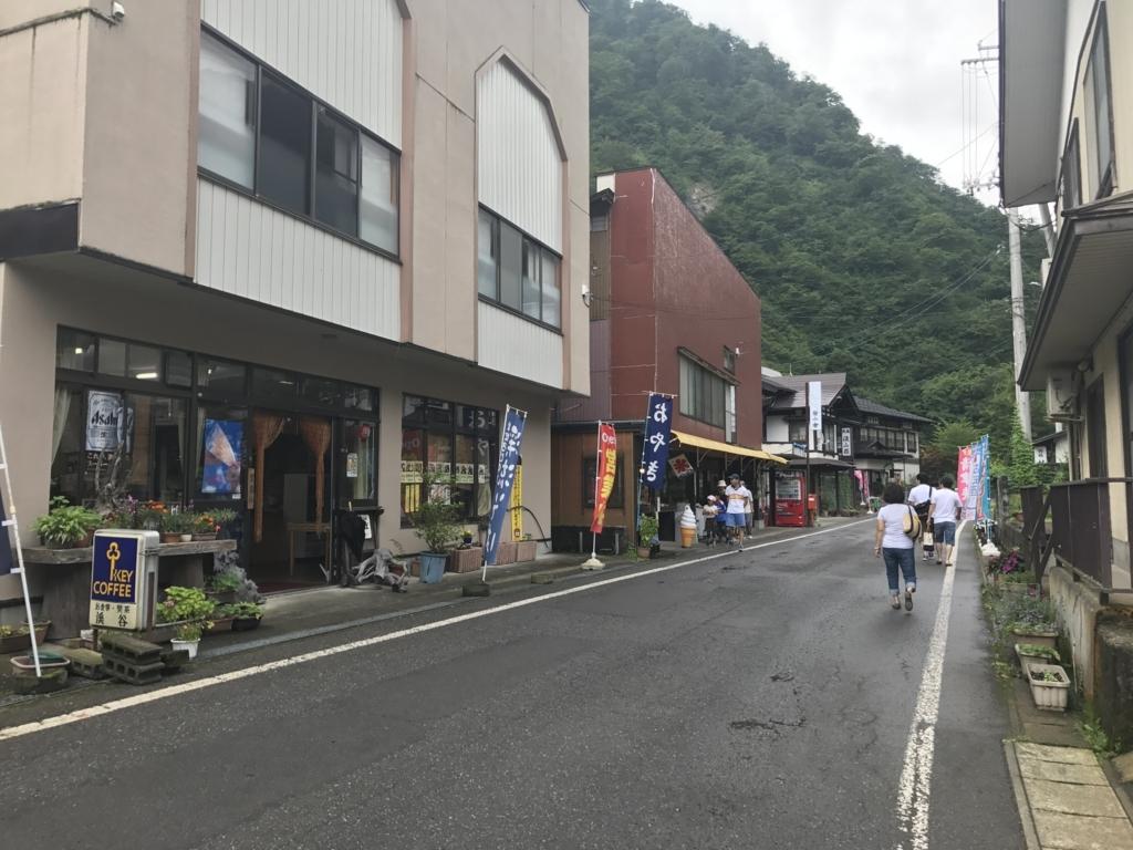 f:id:yukifurusatonoyome:20170911200103j:plain