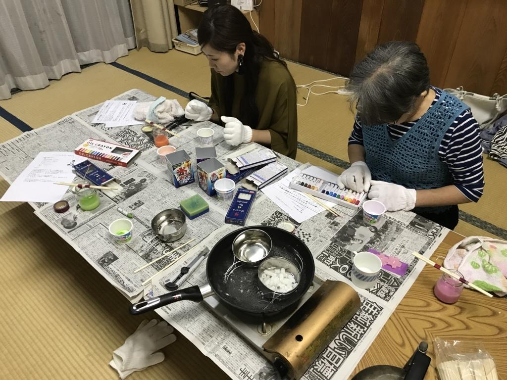 f:id:yukifurusatonoyome:20170924201322j:plain