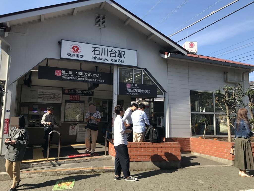 f:id:yukifurusatonoyome:20171011220716j:plain