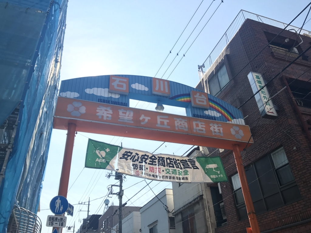 f:id:yukifurusatonoyome:20171011221312j:plain
