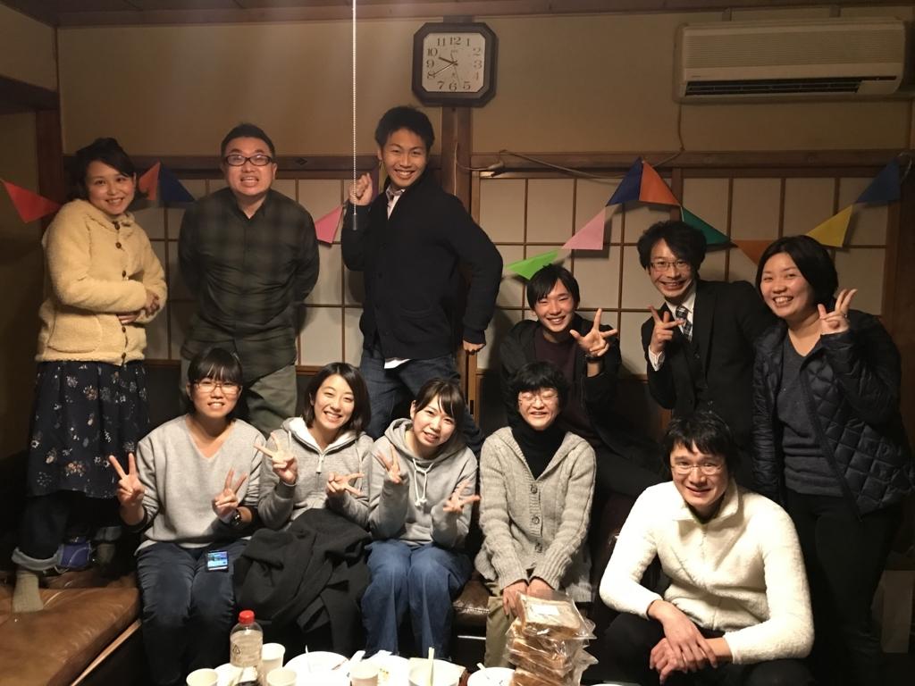 f:id:yukifurusatonoyome:20171114201604j:plain