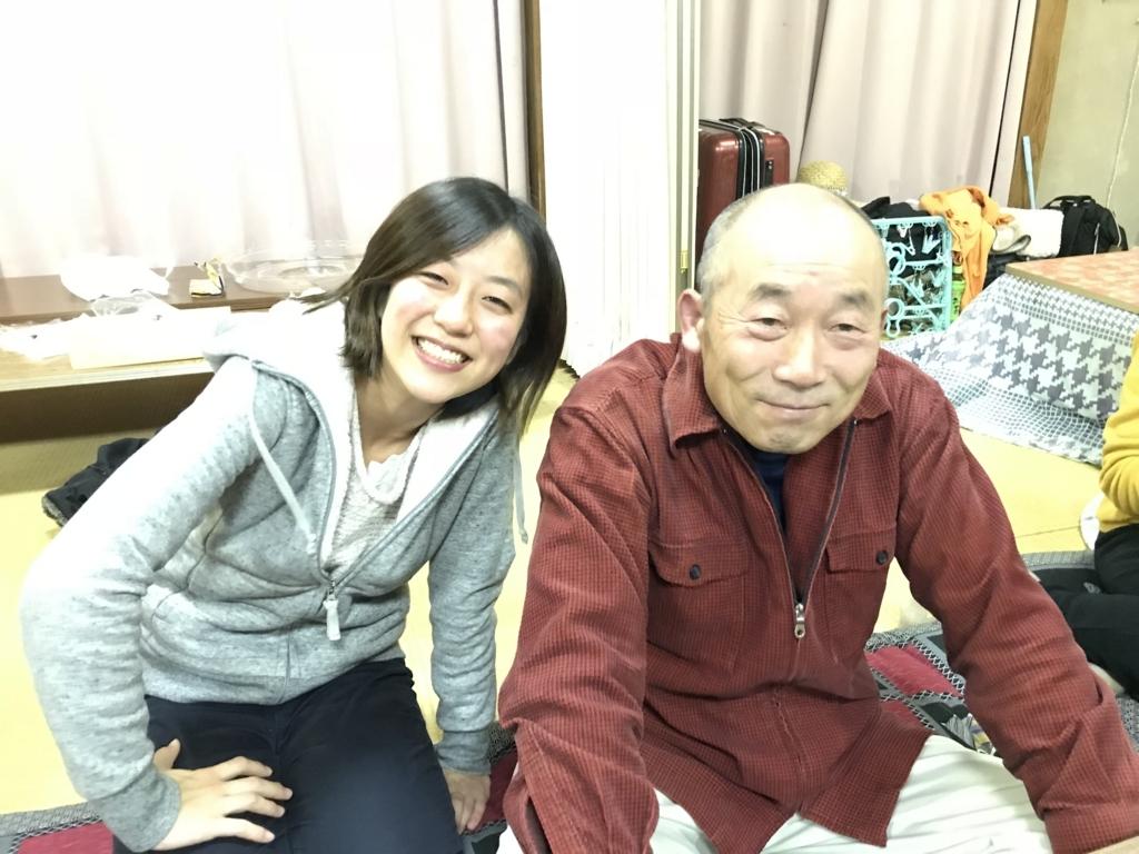 f:id:yukifurusatonoyome:20171203235416j:plain