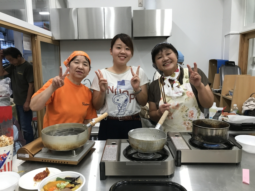 f:id:yukifurusatonoyome:20171203235728j:plain