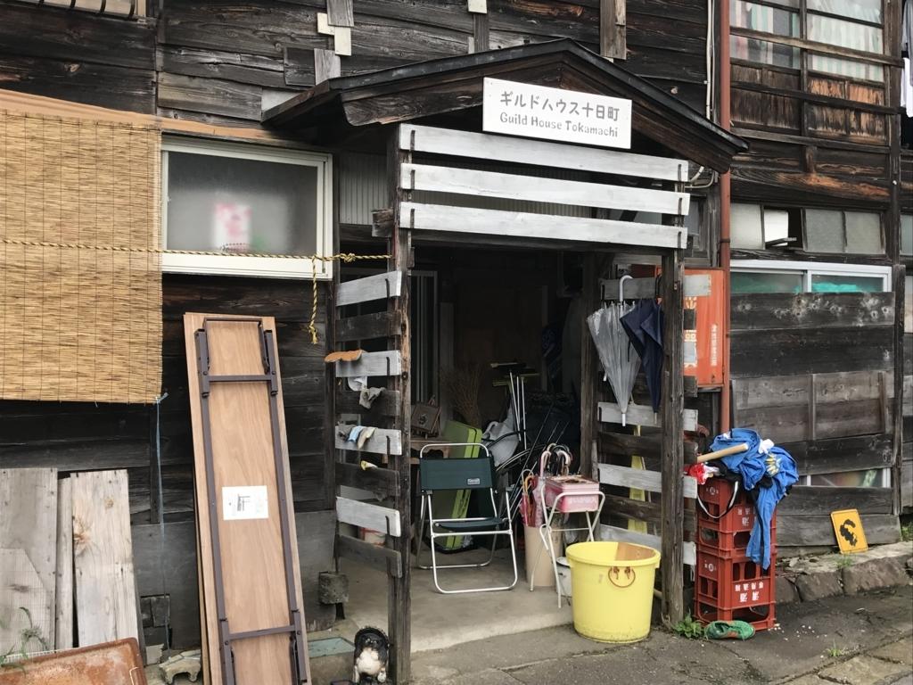 f:id:yukifurusatonoyome:20171212210134j:plain