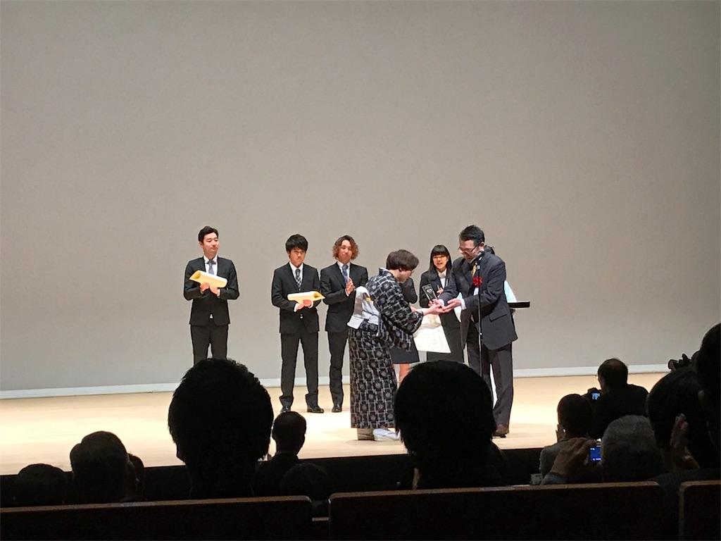 f:id:yukifurusatonoyome:20171218130341j:plain