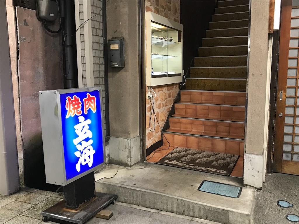 f:id:yukifurusatonoyome:20171220195512j:plain