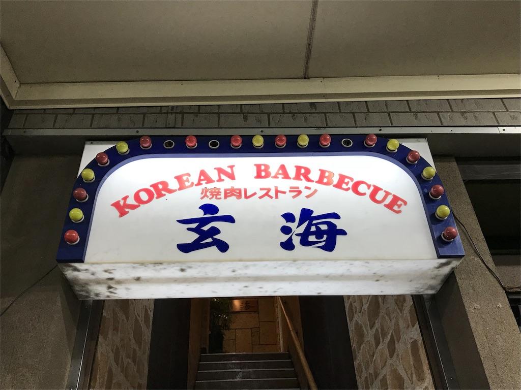 f:id:yukifurusatonoyome:20171220195518j:plain
