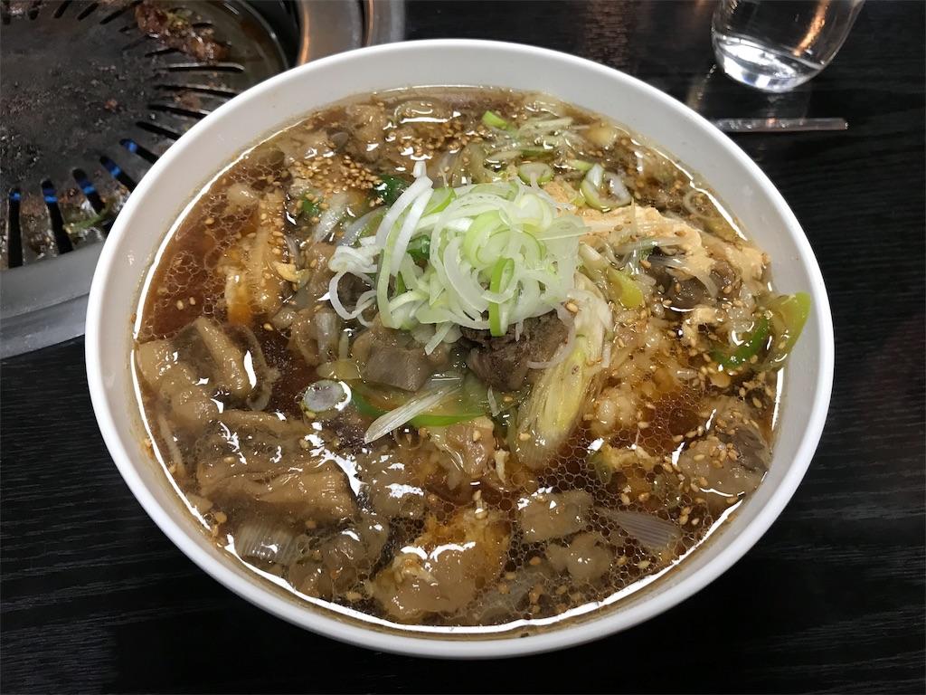 f:id:yukifurusatonoyome:20171220195810j:plain