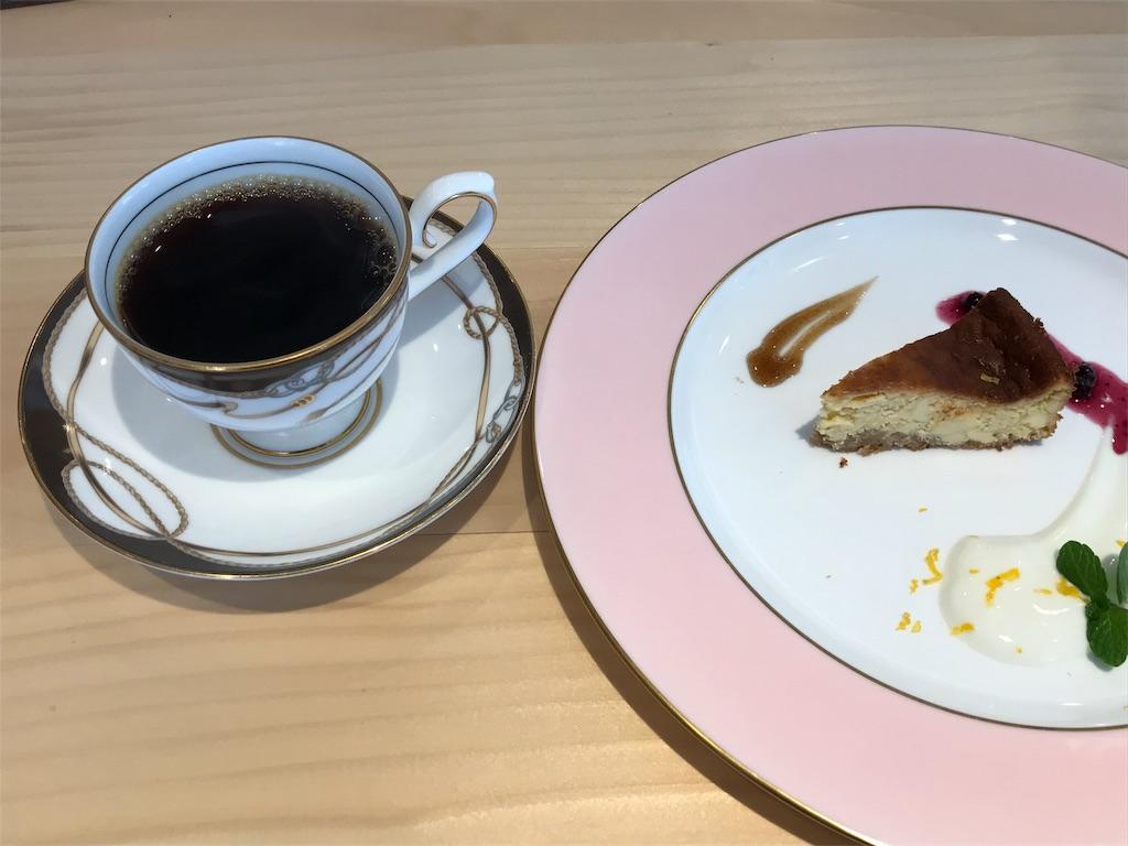 f:id:yukifurusatonoyome:20171230183021j:plain
