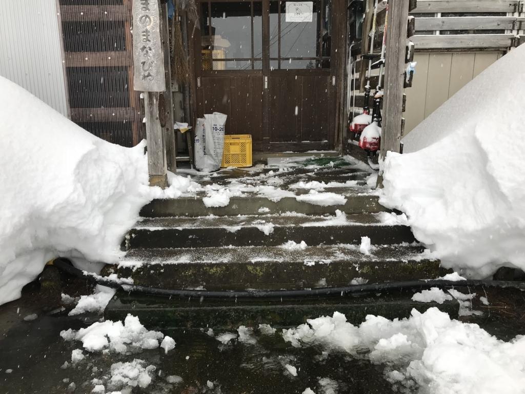 f:id:yukifurusatonoyome:20180104215359j:plain