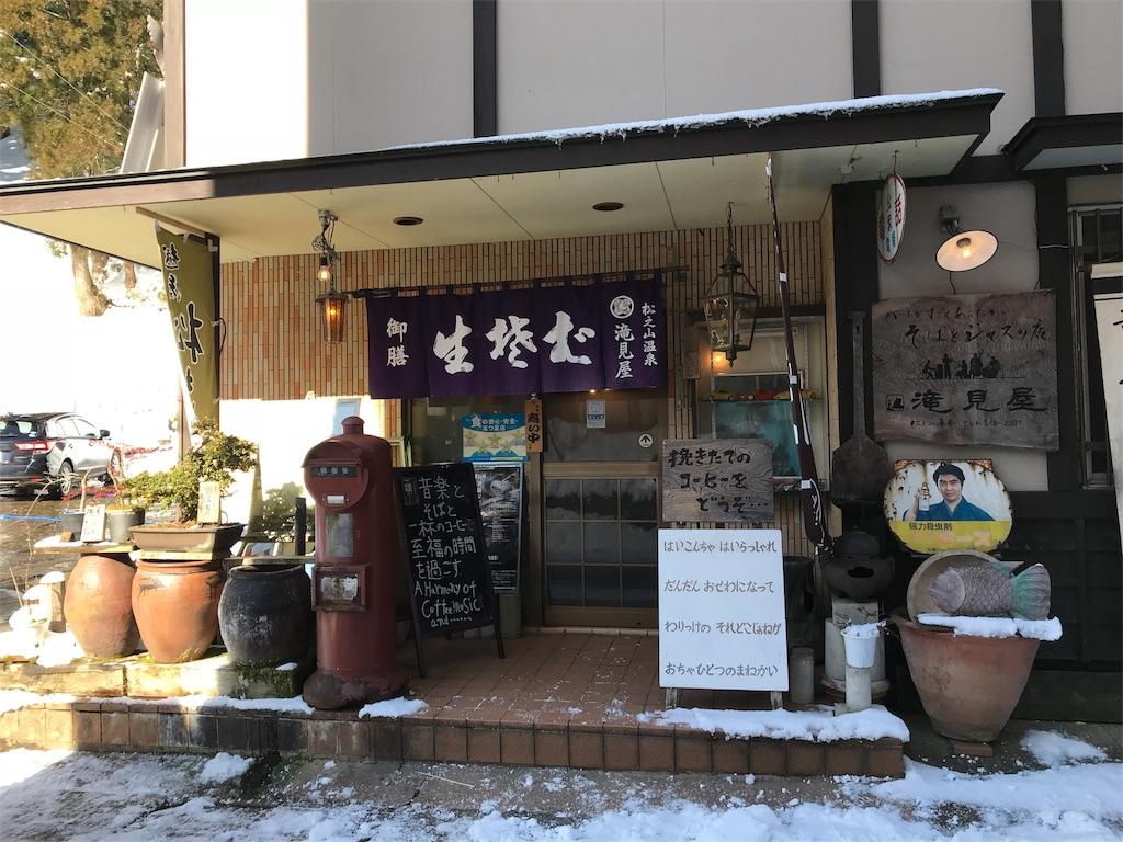 f:id:yukifurusatonoyome:20180207120631j:plain