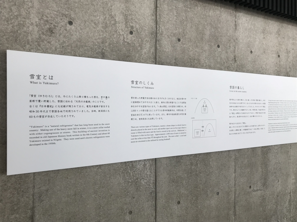 f:id:yukifurusatonoyome:20180214212907j:plain