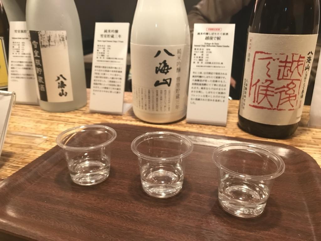 f:id:yukifurusatonoyome:20180214220404j:plain