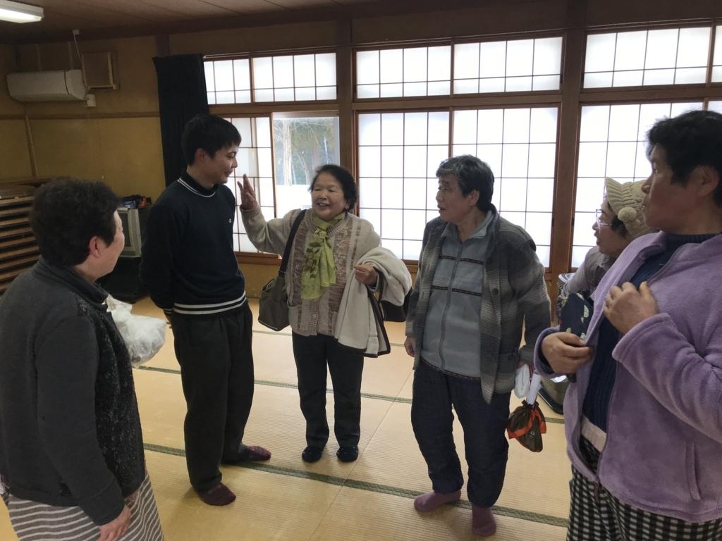 f:id:yukifurusatonoyome:20180320202351j:plain