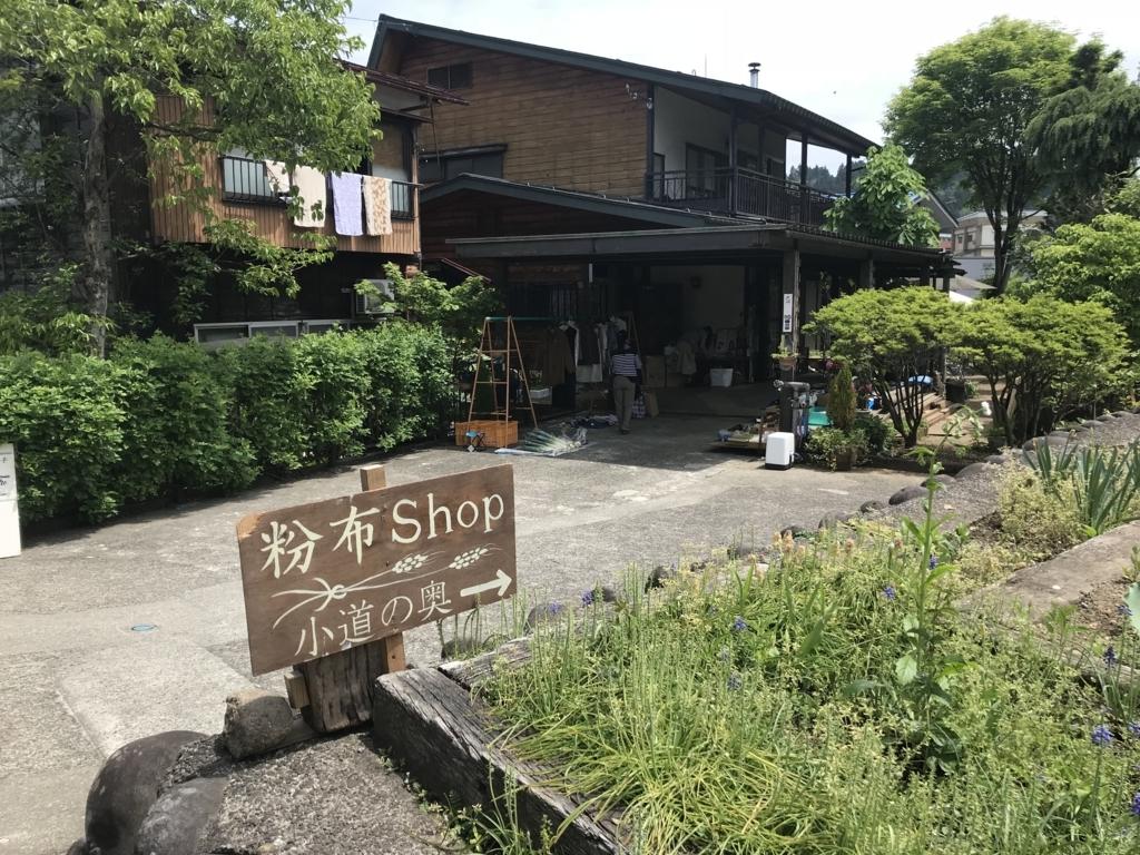 f:id:yukifurusatonoyome:20180512203721j:plain