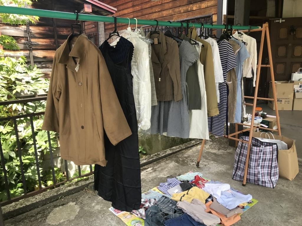 f:id:yukifurusatonoyome:20180512203735j:plain