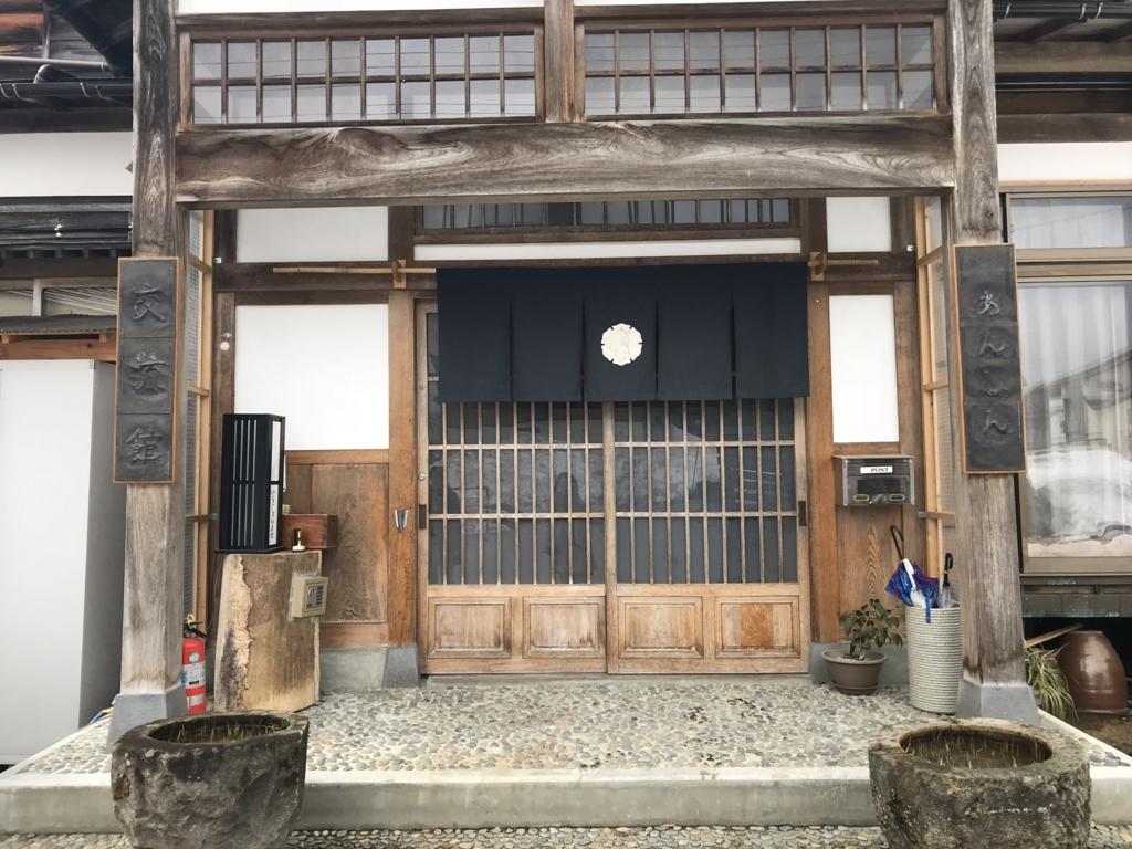 f:id:yukifurusatonoyome:20180609205754j:plain