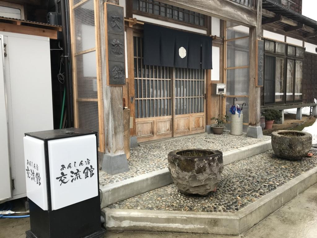 f:id:yukifurusatonoyome:20180609205813j:plain