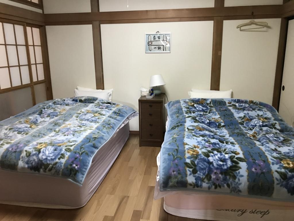f:id:yukifurusatonoyome:20180609205844j:plain